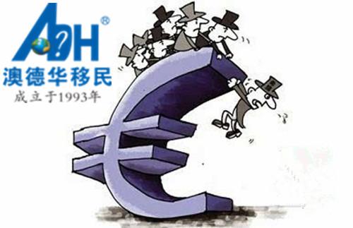 【希腊移民】希腊的常见税种
