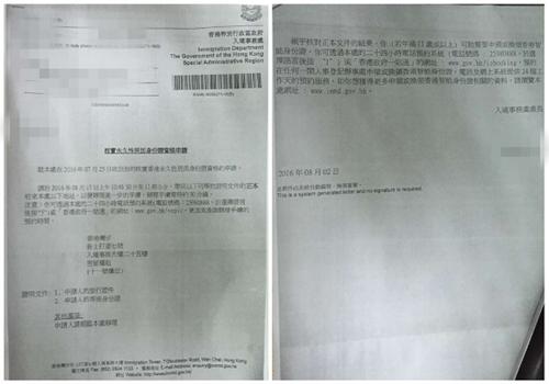【成功案例】热烈祝贺澳德华客户香港永居身份获批