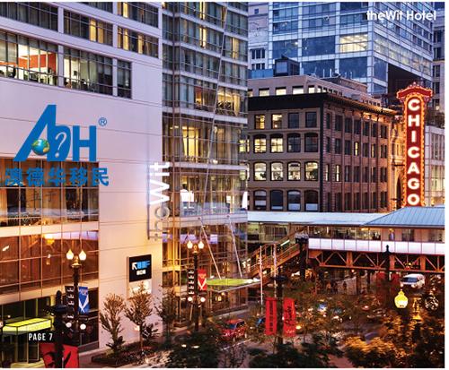 【特大喜讯】18天,从递交申请到I-526获批!超快速度只在芝加哥万豪精品酒店项目!