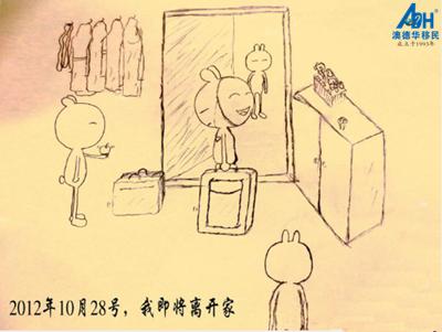 【留学专题】用15张画来讲讲我的留学之路