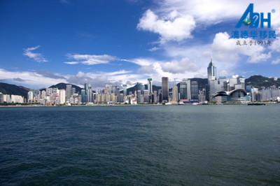【香港移民】想要移民香港?先看看有哪些方式移民香港吧!