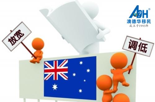 澳洲签证新政策出台,有益于技术移民