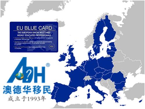 【德国移民】关于德国蓝卡项目的八问八答