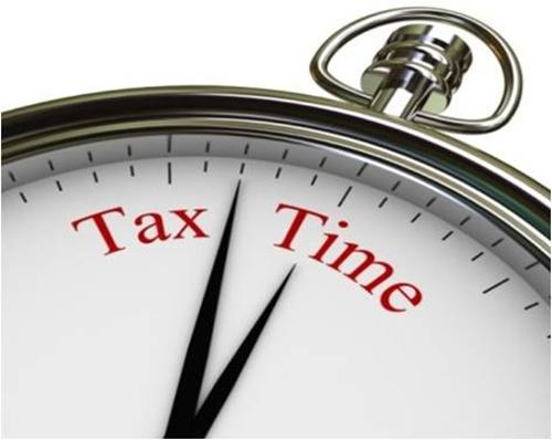 葡萄牙的主要税种和税率