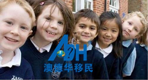 葡萄牙国际学校名单