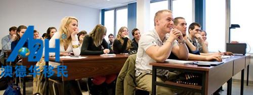 匈牙利教育优势和特点
