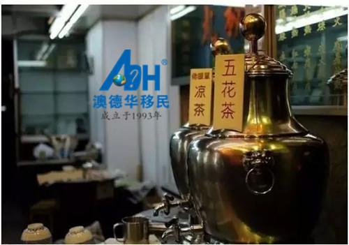 香港人平均寿命全球第一,靠的就是这个