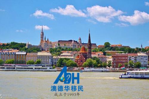 为什么说中国人适合移民匈牙利