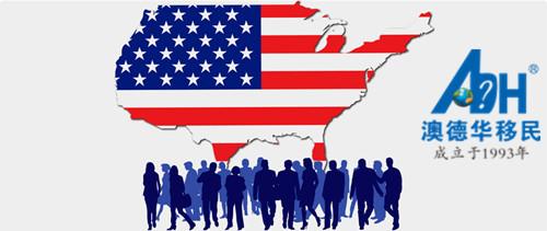 美国移民法对美国绿卡有哪些规定?