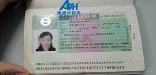 【成功案例】恭喜澳德华客户获得德国居留证