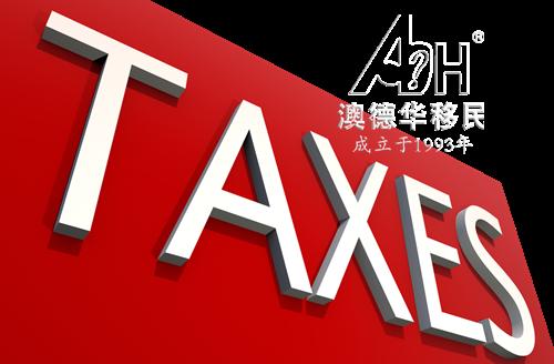 美国移民 详解美国税制