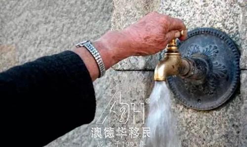 葡萄牙移民 水检报告: 葡萄牙的自来水都能喝