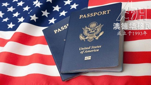 成功移民美国