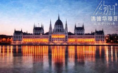 这就是匈牙利,全面介绍匈牙利