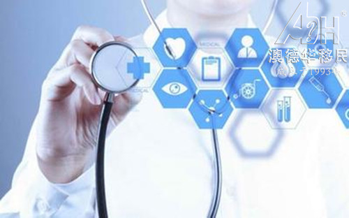 实用:美国的医疗保险制度