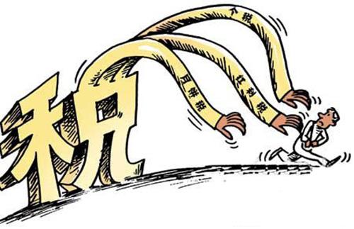 香港税收制度