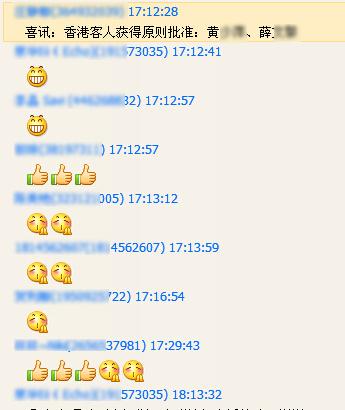 [14.06.30]黄小姐香港投资移民原则性获批