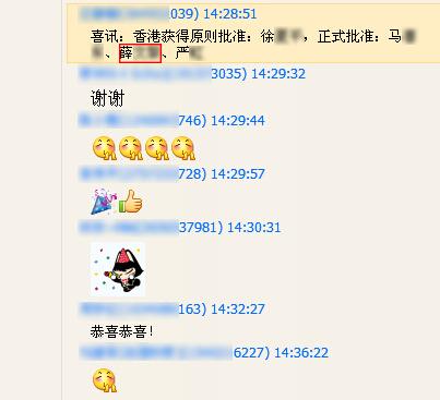 [14.10.24]薛先生香港投资移民正式获批