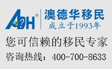 香港优才计划申请条件