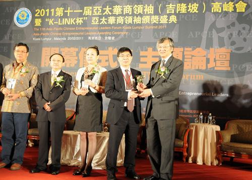谢炎武当选2010亚太最具创造力华商领袖