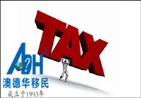 英国个人税种详解